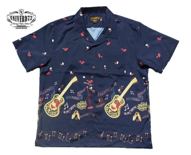 ユニバード72 アロハシャツ ギター