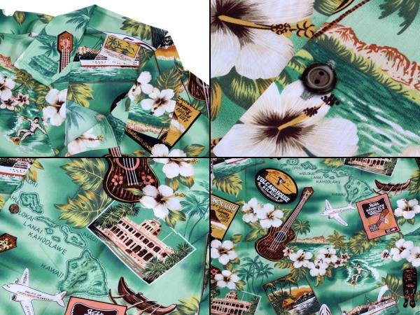 ウィーニーファッション アロハシャツ ハワイ製 コナミュージック
