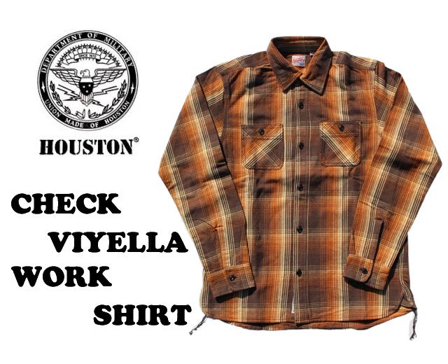 ヒューストン ネルシャツ ワークシャツ