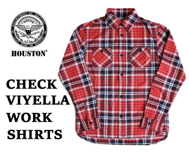 ヒューストン、チェック、ワークシャツ