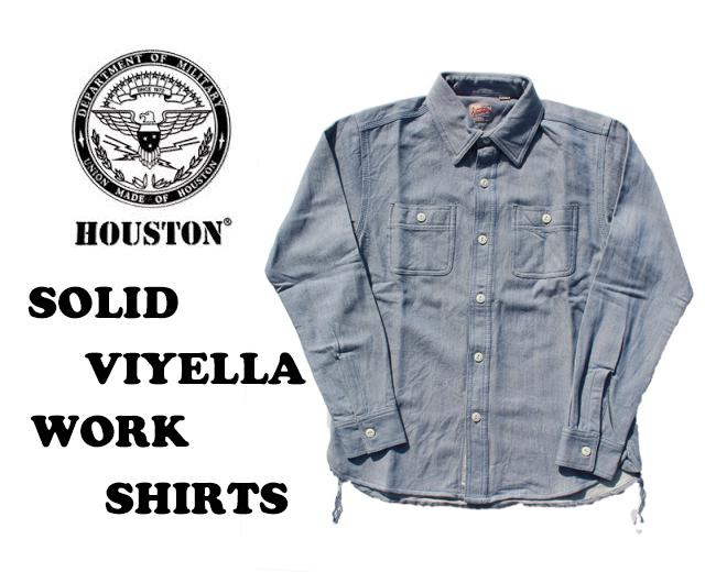 ヒューストン ワークシャツ