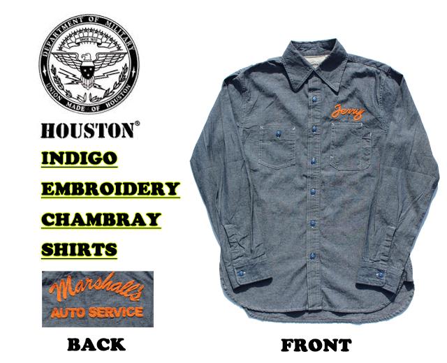 ヒューストン ワークシャツ シャンブレー