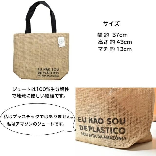 お買い物バッグ