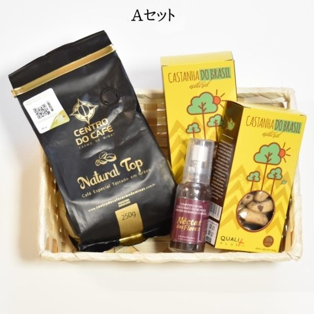4点セット スペシャルコーヒー豆 ブラジルナッツ プロポリスオーラルスプレー ブラジル産