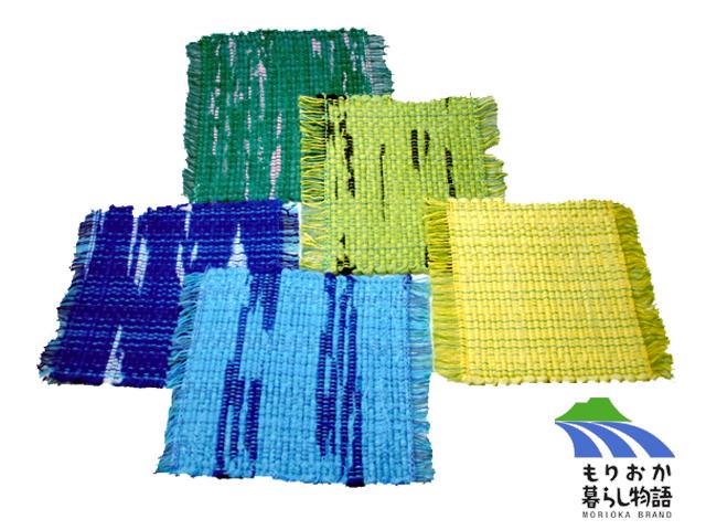 織物 裂き織り さんさ踊り 幸呼来 盛岡市 南部の灯火 ブックカバー コースター 名刺入れ 風鈴 ペンケース