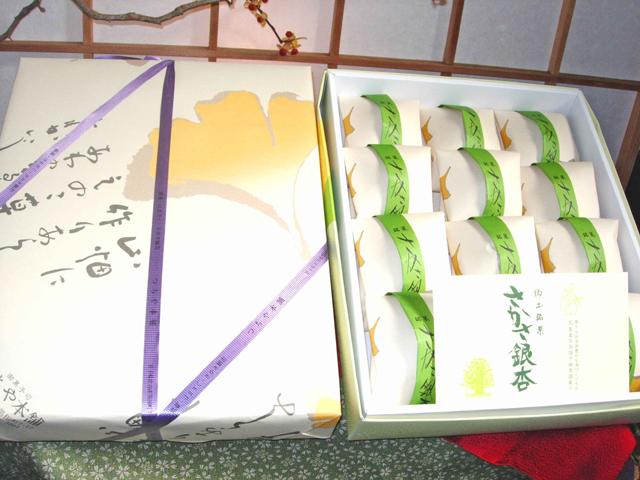 義経北行伝説 浄土ヶ浜 さかさ銀杏 つちや本舗 銘菓 和菓子 宮古市 贈答