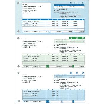 ソリマチ売上伝票SR320