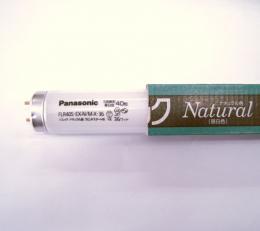 パナソニック(Panasonic) パルック蛍光灯 FLR40SEXN/MX36 25本入り(1ケース)※1本当り529円