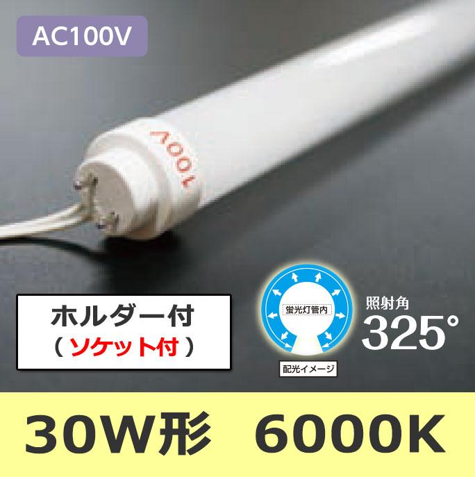 100V_KL-30_6000K_SK