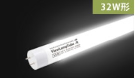 【ニッケンハードウェア】内照式看板のLED化に最適な商品ViewLampTube LED直管蛍光灯 32形タイプ VLT-R17W 《360度配光 昼光色6000K 》