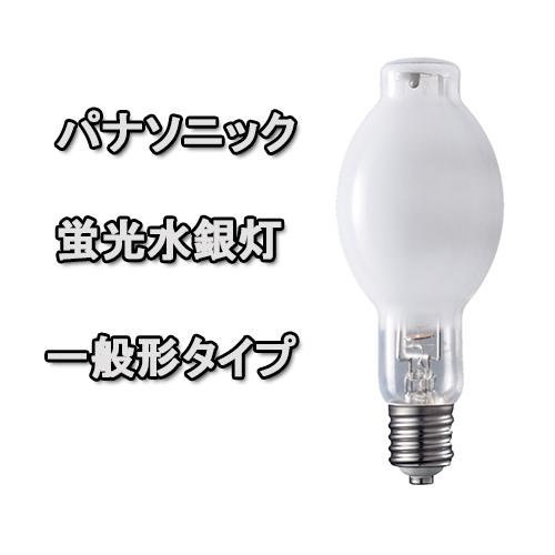 パナソニック 蛍光水銀灯 一般形タイプ 200W HF200X/N 《HF200X後継品》