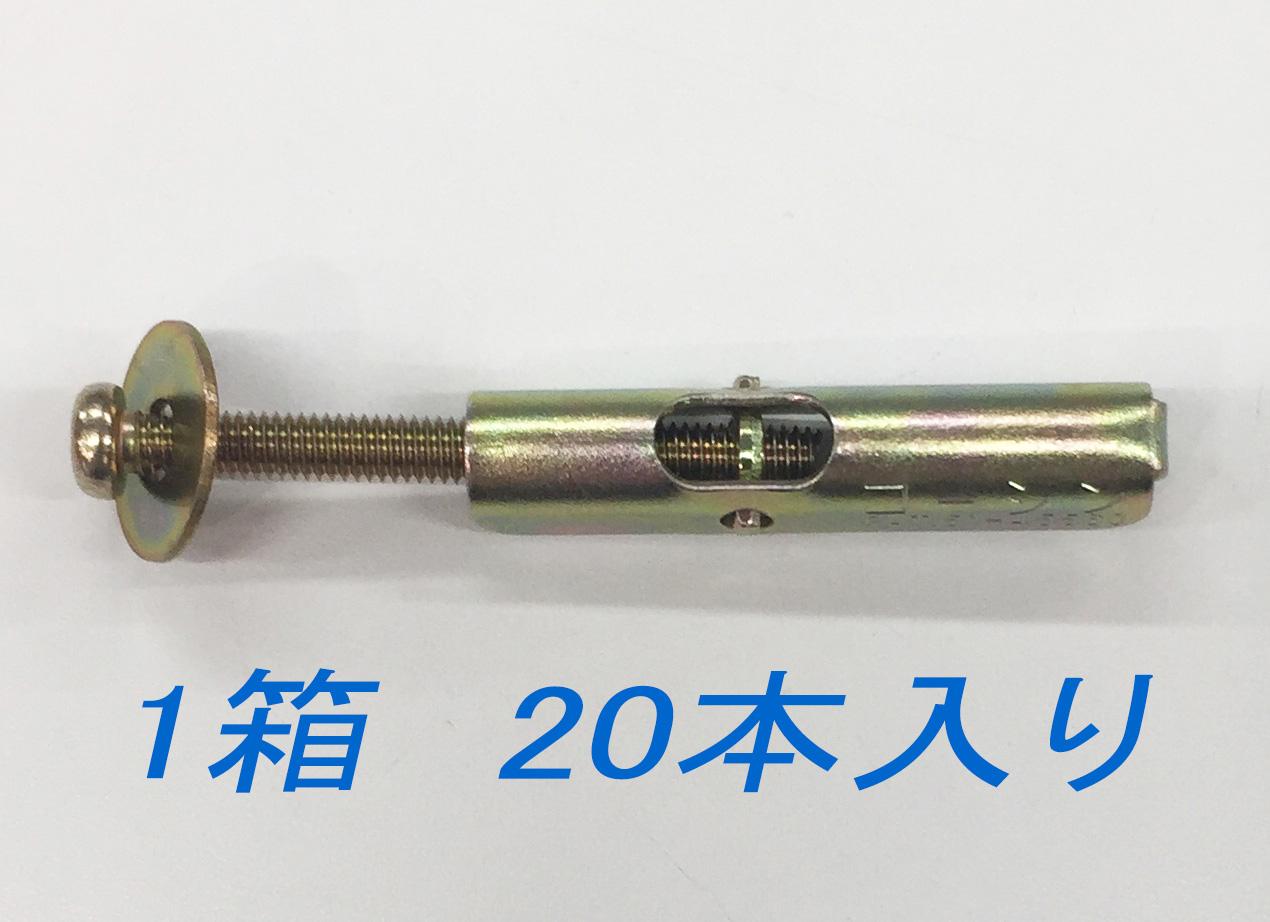 KP-M4