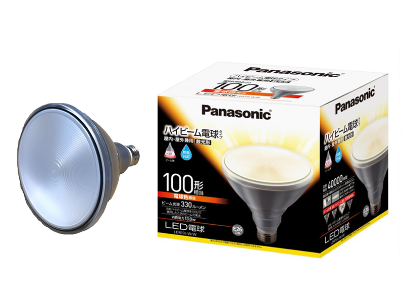 【パナソニック】屋外使用にも対応。看板照明のLED化にも最適!LEDビーム電球100形相当 LDR13L-W/W《消費電力13W/電球色/2700K/ビーム角30度》