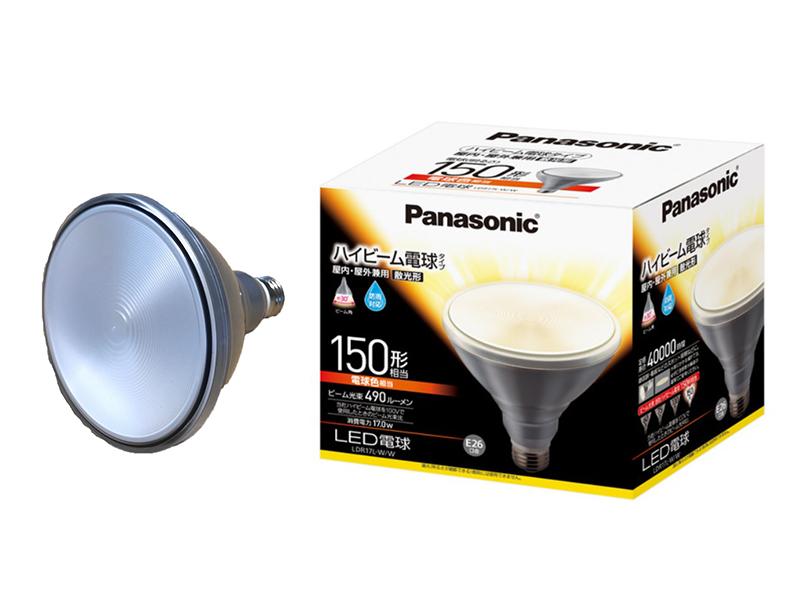 【パナソニック】屋外使用にも対応。看板照明のLED化にも最適!LEDビーム電球150形相当 LDR17L-W/W《消費電力17W/電球色/2700K/ビーム角30度》