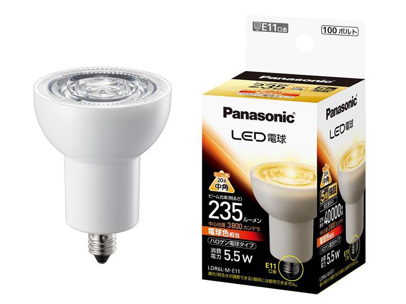 【パナソニック】スポットライト・ダウンライトのダイクロハロゲン取替に最適な商品!LEDハロゲン電球 5.5W 中角タイプ  LDR6L-M-E11 《電球色 2700K ビーム角20度》