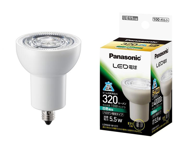 【パナソニック】スポットライト・ダウンライトのダイクロハロゲン取替に最適な商品!LEDハロゲン電球 5.5W 広角タイプ  LDR6W-W-E11 《白色 4000K ビーム角35度》