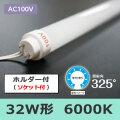 100V_KL-32_6000K_SK