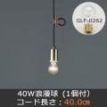 GLF-3218-40