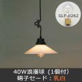 GLF-3226W