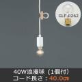 GLF-3264-40