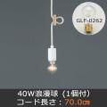 GLF-3264-70