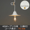 GLF-3280