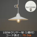 GLF-3295