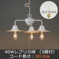 GLF-3300