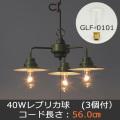 GLF-3325
