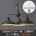 GLF-3330