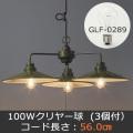 GLF-3331