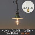 GLF-3332