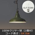GLF-3337