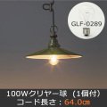 GLF-3338