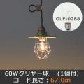 GLF-3339