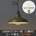 GLF-3344