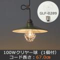 GLF-3345