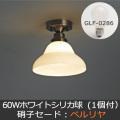 GLF-3355