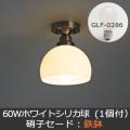 GLF-3363