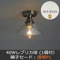 GLF-3379