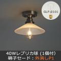 GLF-3387