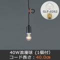 GLF-3388-40