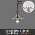 GLF-3395