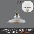 GLF-3405