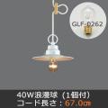 GLF-3409