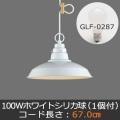 GLF-3419