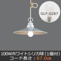 GLF-3421