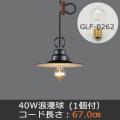 GLF-3423