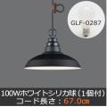 GLF-3433