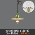 GLF-3437